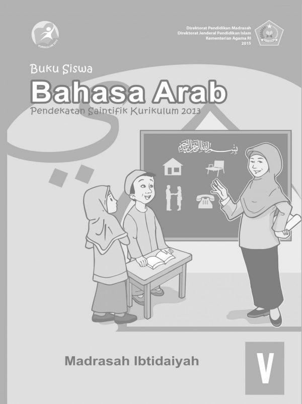Buku Bahasa Arab Kelas 5 MI