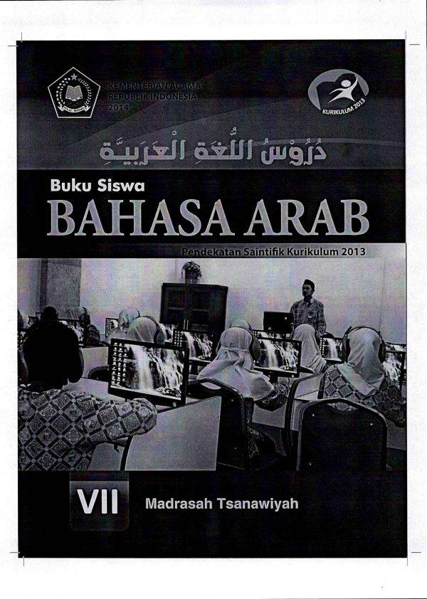 Buku Bahasa Arab Kelas 7 MTs