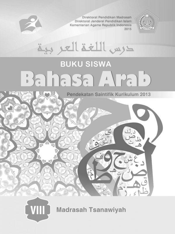 Buku Bahasa Arab Kelas 8 MTs