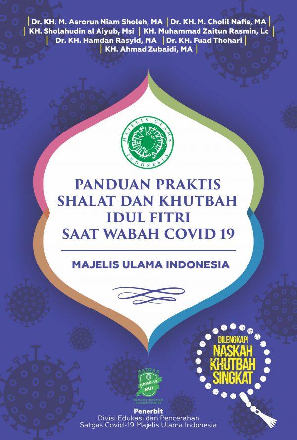 E-BOOK PANDUAN KHUTBAH ID KELUARGA