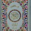 Al Quran 18 Baris